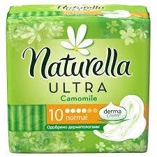 NATURELL ULTRA NORMAL ULOSCI +  dostava