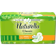 NATURELA THICK NORMAL DUO dostava