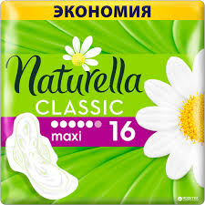 NATURELA THICK MAXI  DUO dostava