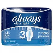 HG. UL ALWAYS NIGHT DUO P i G dostava