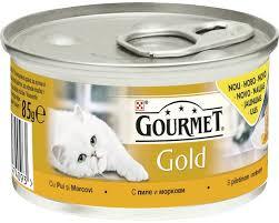GOURMET GOLD SAVORY CAKE PIL. 85GR. dostava