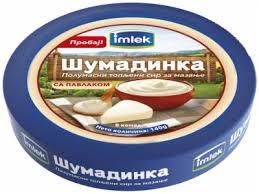 SUMADINKA UKUS PAVLAKA 140G delivery