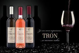 TRON ROSE 1L. dostava