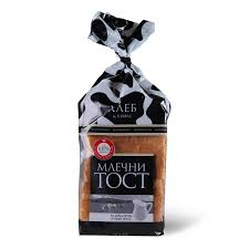Integralni tost 0,500 - Ishrana dostava